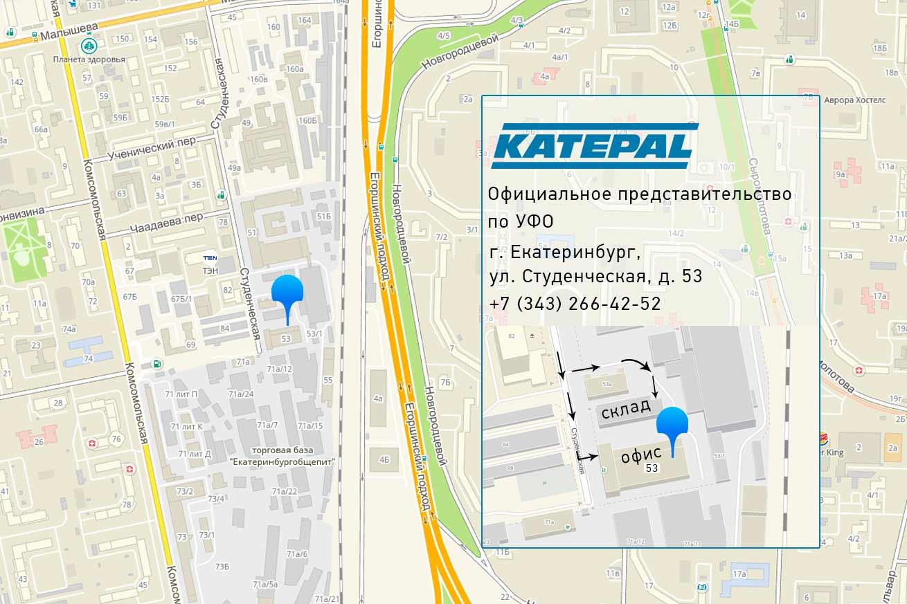 Схема проезда, карта, map, Москва, МСК, Катепал, Katepal